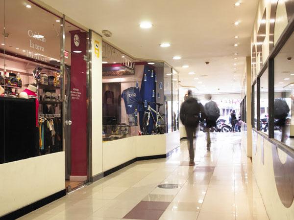 Centro Comercial David